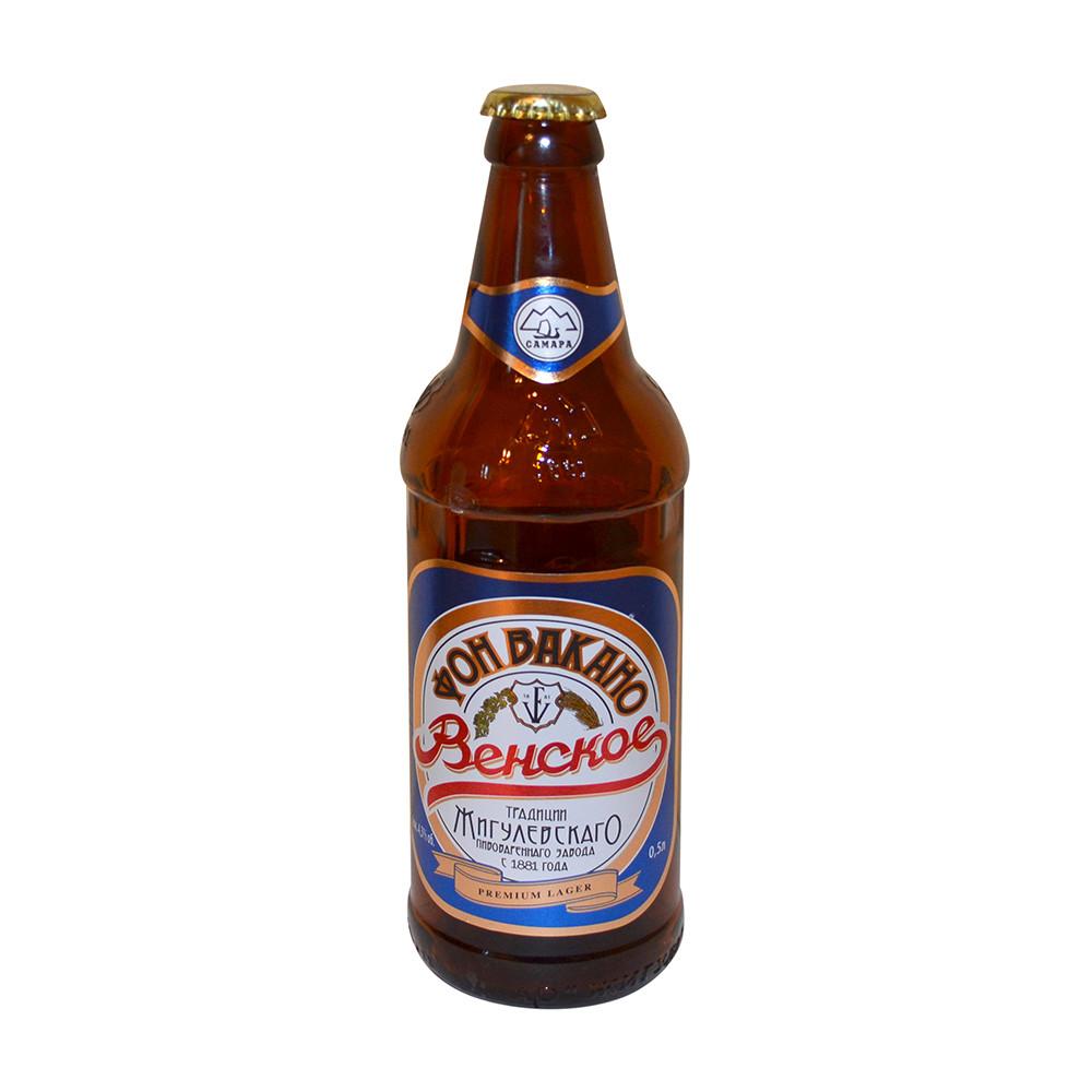 Пиво «Фон Вакано Венское» 0,5л
