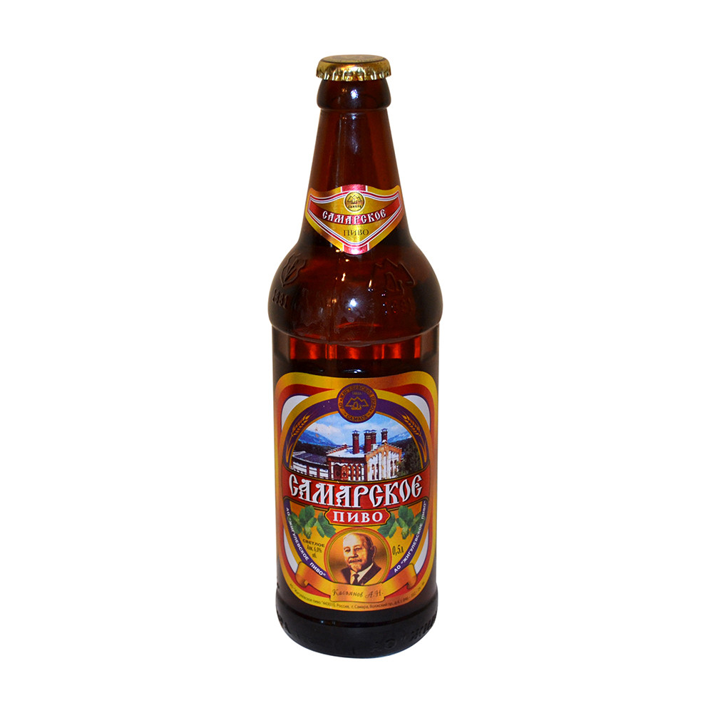 Пиво «Самарское» 0,5л