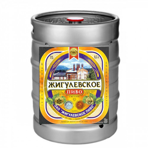 Пиво «Жигулевское» КЕГ (за 1 литр)