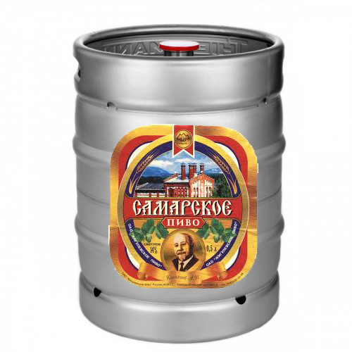 Пиво «Самарское» КЕГ цена за 1 литр