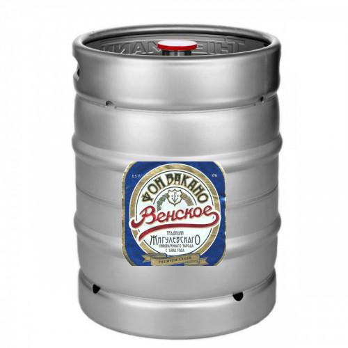 Пиво «Фон Вакано Венское» КЕГ цена за 1 литр