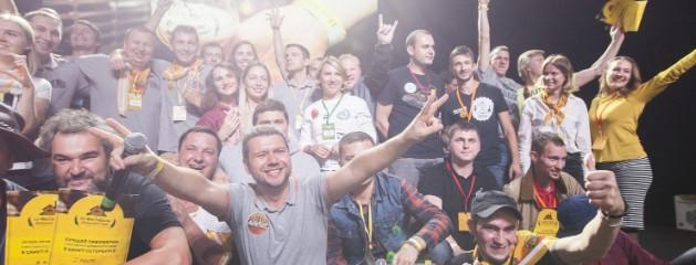 На Фестивале домашнего пива в Петербурге будет более 150 сортов