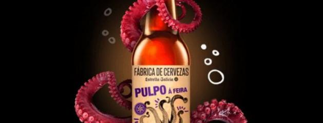 В Испании сварили пиво с осьминогом