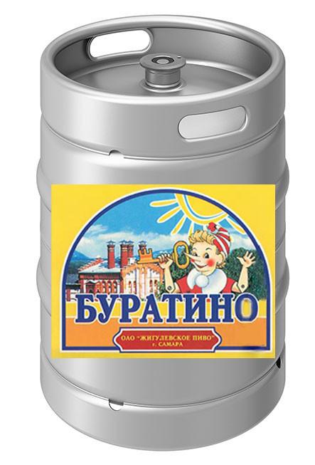 «Буратино» КЕГ (цена за 1 литр)