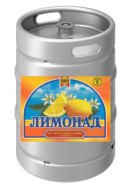 «Лимонад» КЕГ (цена за 1 литр)